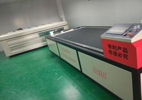 3米*1.3米大型晒版机