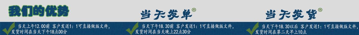胜辉制版厂